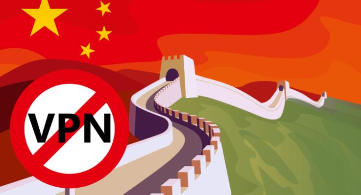 Utiliser un VPN en Chine, est-ce légal ? – Analyse de la situation en 2021