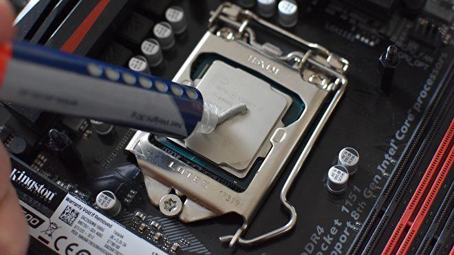 installer un CPU